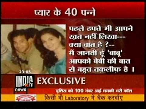 Mafia Don Abu Salem and Monica Bedi Love Story