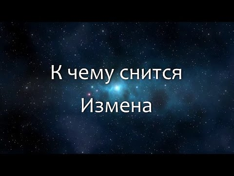 Гороскоп верности: какие знаки Зодиака склонны к изменам?