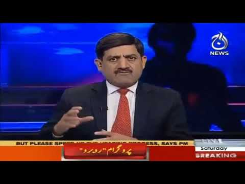 Rubaroo on Aaj News | Latest Pakistani Talk Show