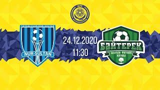 Нур Султан Байтерек Чемпионат Республики Казахстан по футзалу