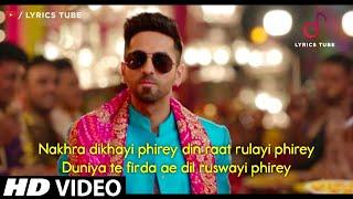 Gabru Full Video Song (Lyrics) - Shubh Mangal Zyada Saavdhan | Gabru Lyrics | Pyar tenu karde gabru