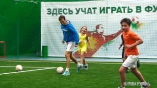 Футбол в Теннис Парк Нижний Новгород полная версия