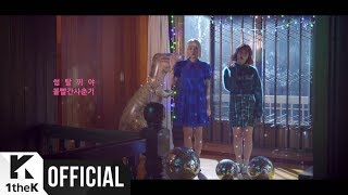 Video [MV] BOL4(볼빨간사춘기) _ Some(썸 탈꺼야) download MP3, 3GP, MP4, WEBM, AVI, FLV Agustus 2018
