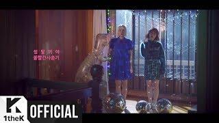 Download [MV] BOL4(볼빨간사춘기) _ Some(썸 탈꺼야)