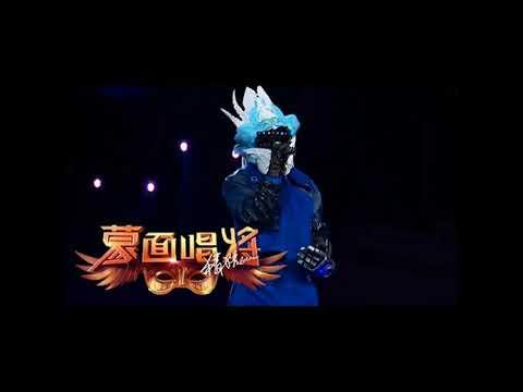 The king of masked singer china 2017 《小幸运》 May mắn bé nhỏ