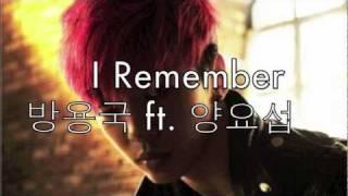 I Remember - Bang Yong Gook (방용국) ft. Yang Yoseob (양요섭) [Eng Sub]