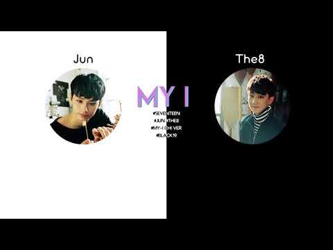 MY I Chinese version【中文版(非官方釋出,個人聽力測驗歌詞)】【SEVENTEEN中國賴 Jun x The8】【演唱會版】