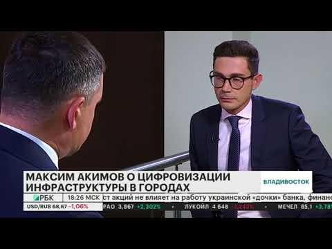 Максим Акимов о