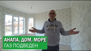 #Анапа #Гостагаевская Продается новый газифицированный дом с необычной отделкой