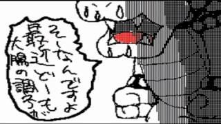マリオの中学校生活1~44(2) りきすけさんの作品 thumbnail