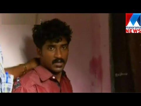 Kodungallur Murder case verdict | Manorama News - YouTube