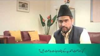 Is the concept of Jamaat Ahmadiyya's finacial system (Chanda) an Islamic teaching?