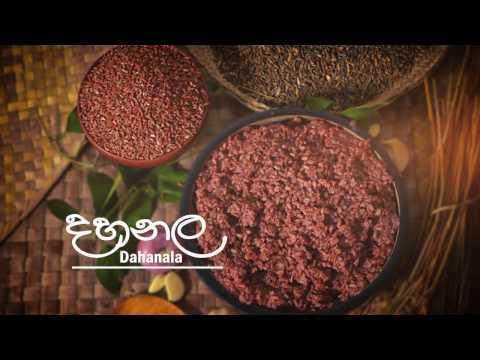 Sri Lanka Telecom - Dahanala (Traditional Rice)