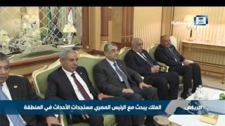 الملك يبحث مع الرئيس المصري مجالات التعاون بين البلدين