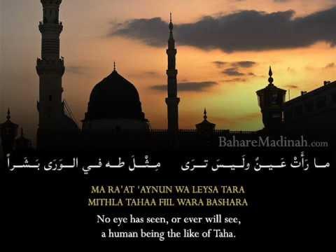 Ya Imam al-Rusli (O Leader of Messengers) | يا إمام الرسل