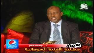 Hd بغنيلك الحلقة التاسعة مع  المادح محمد حسن الماحي Wmv