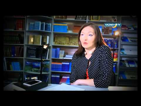 Eurasian Development Bank