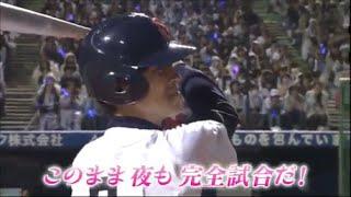 櫻井孝宏『女子のハートにホームラン!』の答えが完全に放送事故(笑) ...