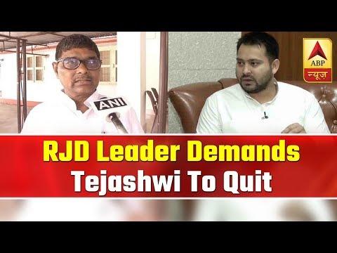 10 Ka 10: RJD Leader Demands Tejashwi Yadav To Quit As Bihar Leader Of Opposition | ABP News