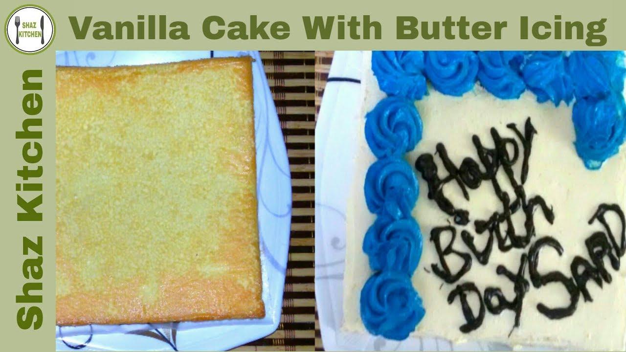 Vanilla Cake Recipein Urduhinduhow To Make Vanilla Cake With