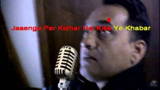 Zindagi Ka Safar karaoke