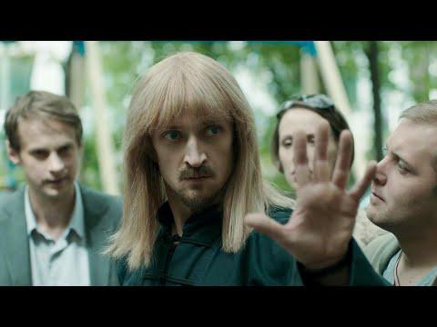 """Первые серии фильма """"Волшебник"""" уже этим вечером увидят зрители Первого канала."""