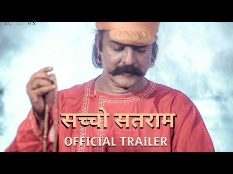 Sacho Satram | Web Series | Season 1 | Official Trailer | Mythological Web Show | 2020