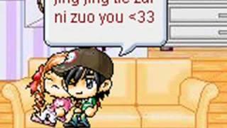 我是你的天空- (Wo Shi Ni De Tian Kong) I am your sky MMV By Ocean Ou De Yang -欧得洋