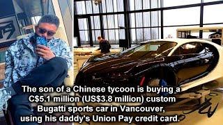 Vancouver  $5.1 million dollar Bugatti bought on daddy's credit card ,  for real -  YouTube