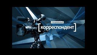 Право на выстрел. Александр Сладков. Специальный корреспондент от 03.07.17