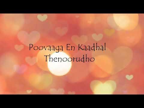 Kannamma - Video song | Kaala ( tamil ) | Rajinikanth | Lyrics