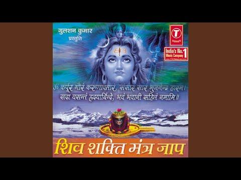 Om Karpur Gauram Karunavtaram,Sansar Sarum....