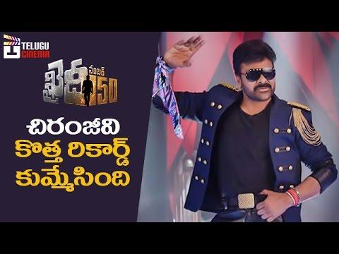 Khaidi No 150 Audio Song Record Chiranjeevi Kajal Aggarwal Ram Charan Dsp Telugu Cinema Youtube
