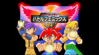 Super B-Daman: Battle Phoenix 64 for Nintendo 64 Japanese version (スーパービーダマン バトルフェニックス64). Running in the real console, S-Video, ...