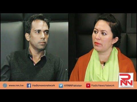 PTA Mobile Registration in Pakistan | IMEI Registration | Nouman Khalid | Radio News Network