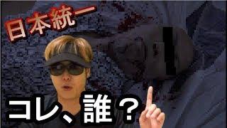 【物申す】日本統一22~23・氷室が暗殺した丸神会副会長が即復帰するのは無理な件(Vシネマ) 川村亜紀 動画 24