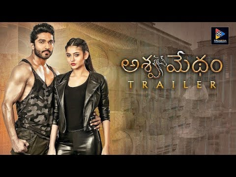 Ashwamedham Movie Trailer || Dhruva Karunakar || Shivangi || Sonyaa || Aurous Avatar Entertainment