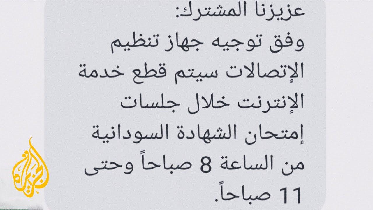 قطع الإنترنت وحظر تطبيقات.. دول عربية تحاصر غش الامتحانات  - نشر قبل 14 ساعة
