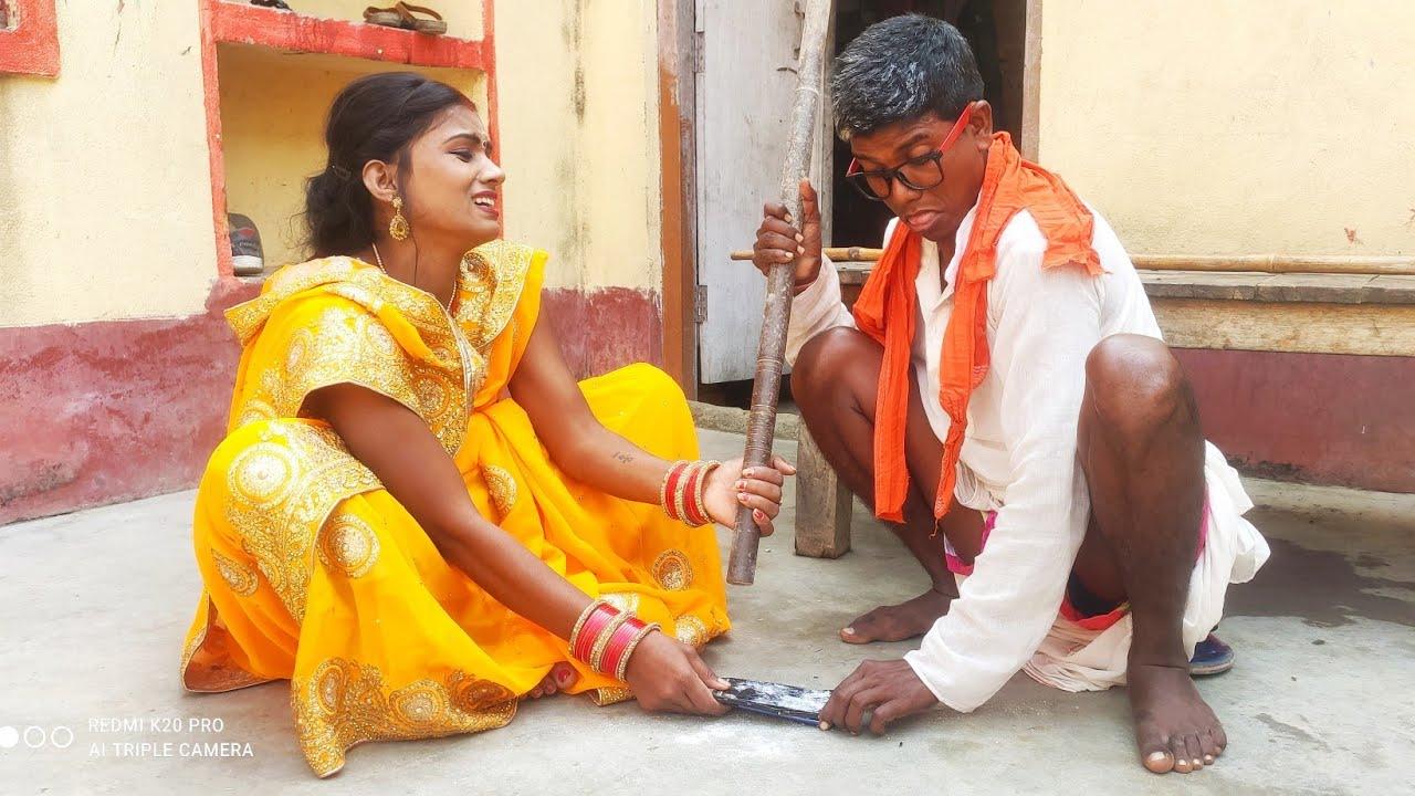 ससुर ने अपने बहू को 56 हजार के मोबाइल रामा से थुर दिया, फिर देखिए क्या हुआ
