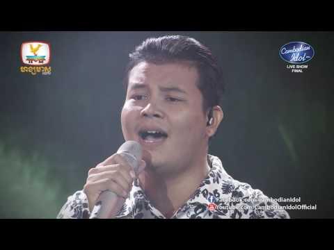 Cambodian Idol Season 2 | Live Show Final | នួន សុធារ័ក្ស | តូចចិត្ត