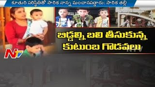 Siricilla Rajaiah Daughter in law and Grand Childrens Burnt Alive - Special Focus Part 3