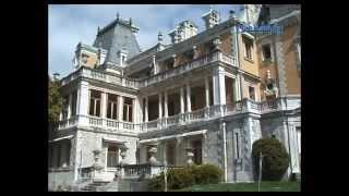 Крым. Массандра. Дворец Александра III / Crimea. Massandra Palace