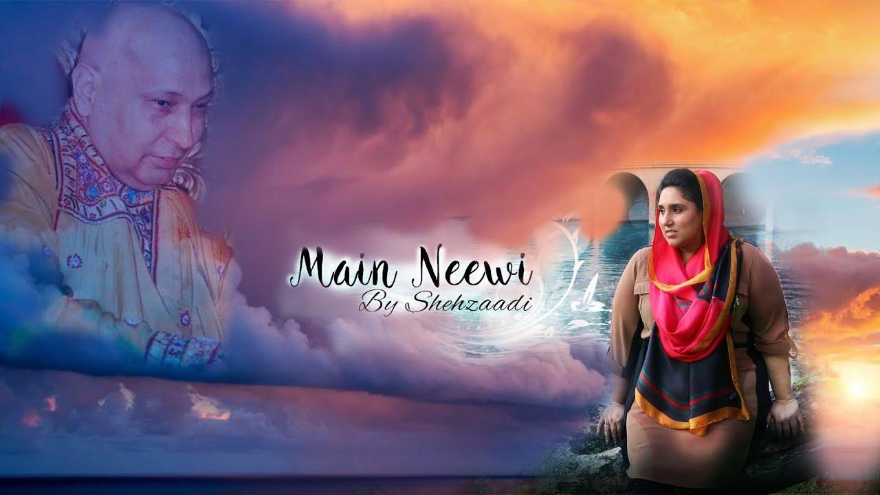 Download Main Neewi Mera satguru Ucha | Shehzaadi  | BADE MANDIR | ॐ GURUJI ੴ  |  BHAJAN  🙏
