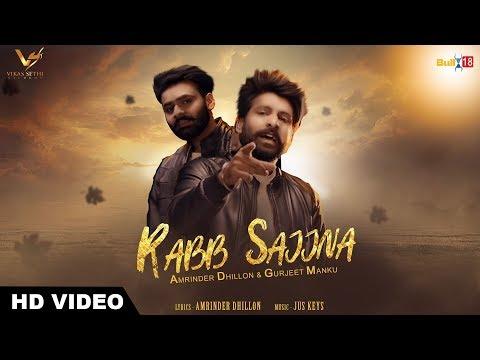 Rabb Sajjna - Official Music Video 2017 | Amrinder Dhillon & Gurjeet Manku | New Punjabi Songs 2017
