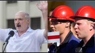 Только что Белорусы поднялись великая забастовка Лукашенко не ожидал Началось диктатора сметут
