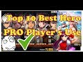 Destiny Child Global Guide Top 10 Best Hero Mostly use by PRO Player's!! Did you Have!?
