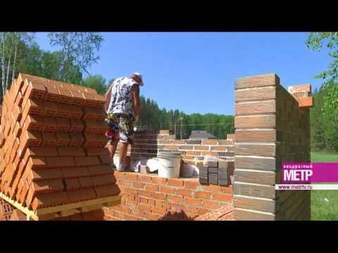 ГК «Кристалл»: один или два этажа: какой дом дешевле построить?