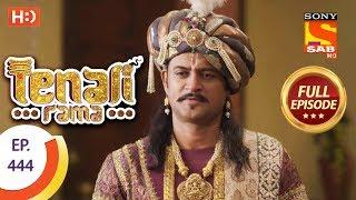 Tenali Rama - Ep 444 - Full Episode - 15th March, 2019
