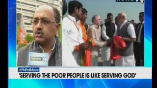 PM: BJP Doesn't Treat The Poor Section As A Votebank