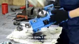 видео Установка аксессуаров в нашем сервисе